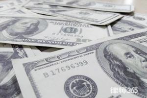 浙江开头的公司注册资本要多少