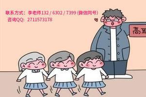 2017年湖南单招考试科目有哪些