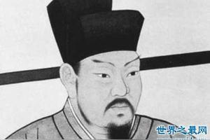 宋朝最著名的书法家叫什么?