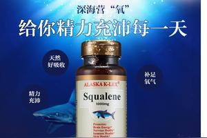 澳大利亚深海鲨烯胶囊功效