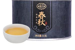 天城香茶叶