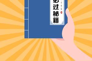辽宁海城哪个驾校好,价钱是多少?