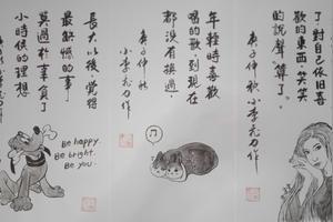 泉家茶叶(今泉家好像成了辣妹聚集地漫画)
