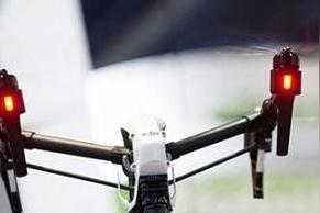 如何考取无人机驾照