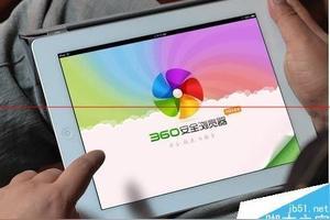 360安全浏览器如何保存表单