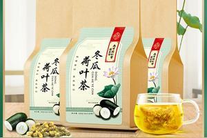 马边茶叶包装图