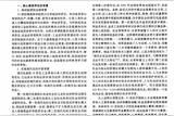 21世纪的中国大学生应具备什么素质