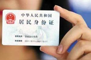 jypc职业资格证书是否国家承认