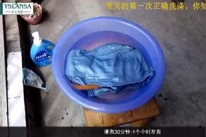牛仔衫应该怎么清洗