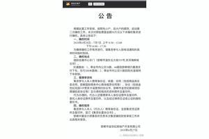 河北邯郸农村修沥青路面路需要农民集资吗