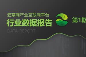 中国茶叶公司
