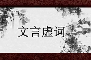 秦强而赵弱《廉颇蔺相如列传》而怎么解释