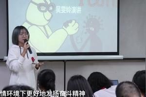 中国国际经济学院的情况