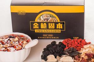 汉方千金茶多少钱一盒