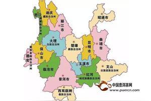 普洱茶 产区