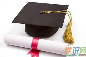 本科生未毕业,最高学历和学历分别是什么啊