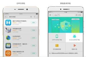 oppo手机用了省电模式之后怎么推出