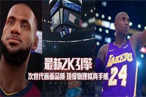 NBA2k online 怎么双转身