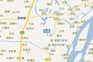 安徽省马鞍山市和县功桥镇的邮编邮政编码是多少