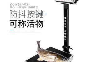 浙江华鹰衡器ACS_30电子记价秤怎么把公斤调成市斤