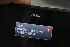 为什么以前买的处理器是骁龙820的手机卡的要死,而现在新出的6几七几的手机很流畅?