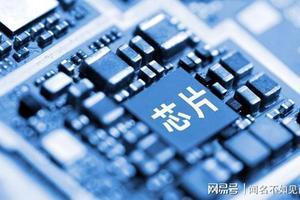 我们的身份证、银行卡等内置芯片是几纳米的?可以国产化生产吗?