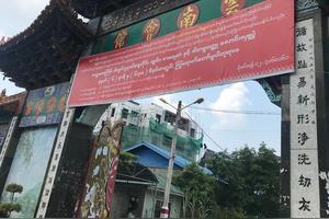 缅甸驾照拿回国内可以用吗?