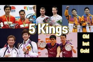 世界羽球五大男双的战绩如何?成就如何?