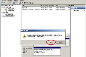 为什么很多人喜欢把软件装在D盘,而不是系统盘C盘?