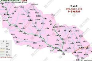 青海省化隆县属于青海哪个市