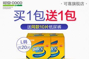 纸尿片怎么用,纸尿片的使用方法