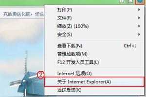 QQ空间里的今日浏览量是什么意思