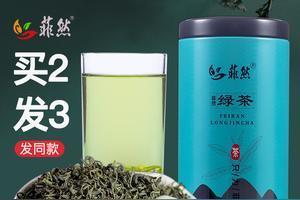 正宗龙井茶要多少钱?