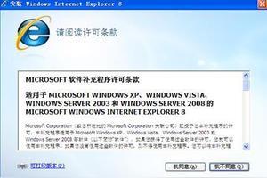 360浏览器怎么升级到IE8内核