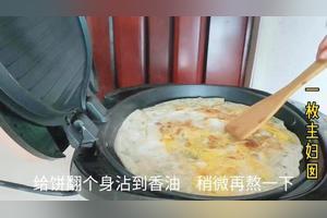 芝麻油盐饼怎么做好吃,葱花芝麻油盐饼的家常做法