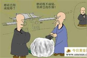 佛教禅宗贡献最大的禅师——马祖道一,他对禅宗的贡献有哪些