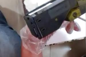 东芝2505S打印机怎样清理废粉