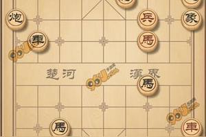 波克象棋闯关54关怎么破
