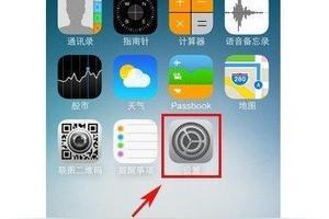 苹果5s怎么设置主屏幕按钮