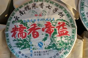 市场上2004年生普千年古树佗茶多少钱一斤?