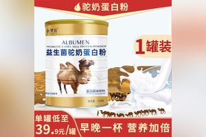 上海焦化有限公司