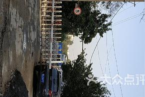 河南第二火电建设公司