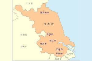 三国时期江苏省泰州市属于魏,蜀,吴哪个国家