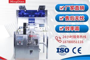 茶叶生产设备