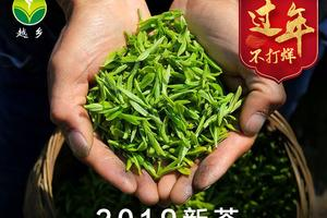 大家看看我买的龙井茶行吗?产区越州,产地浙江绍兴,喝着豆香味儿?应该龙井啥味呀?如果这送人可以么?