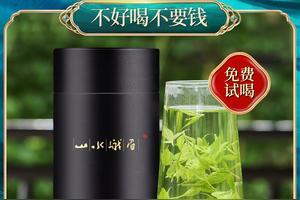 山前茗茶,这个名字好不好,来个会解释出山前两个字对茶叶的含义,或者有关于山水茶叶之类的也可以推荐,