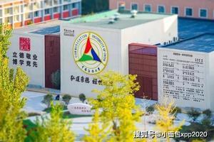中国传媒大学转专业
