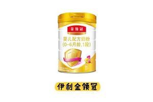 金领冠奶粉好不好