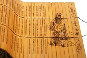 战国时期儒家代表人物孟子与孔子并称(⊙o⊙)啥