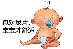 婴儿怎么铺尿片